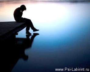 «У меня низкая самооценка и меня никто не любит». Низкая самооценка. Причины низкой самооценки и пути решения этой проблемы.
