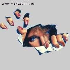 Психологическая помощь клиентам с депрессией. «Исцеление» от депрессии.