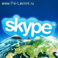 Психологическая помощь он-лайн на Psi-Labirint.ru - это решение Ваших проблем!