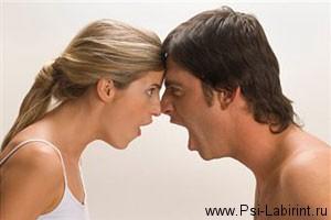 Частые ссоры по мелочам. Психологическая техника: «Решение конфликтов». Часть 1.