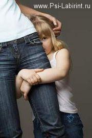 Правильное воспитание детей и подростков. Насущные проблемы воспитания: лень и тревога у подростков и детей.