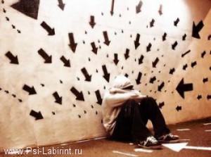 Страх самовыражения. Психологическая помощь он-лайн при страхе самовыражения. Часть 1.
