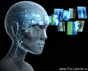 восприятие по картинки на психологии