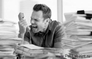 Психологическая помощь он-лайн при вспышках гнева и агрессии нервных срывах. Часть 4.