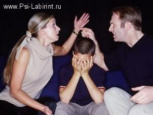 Психологическая помощь при семейных проблемах и проблемах в отношениях.