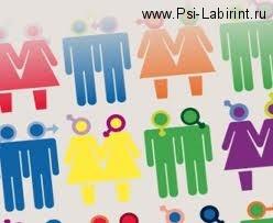 Психологическая помощь по скайпу для гомосексуалистов (геев и лесбиянок).