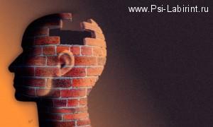 Психологическая помощь при психологической травме, стрессе и ПТСР. Часть 1.