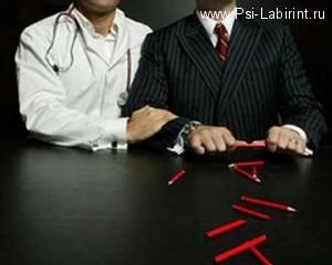 Характеристики сильного стресса и психологическая помощь. Часть 4.